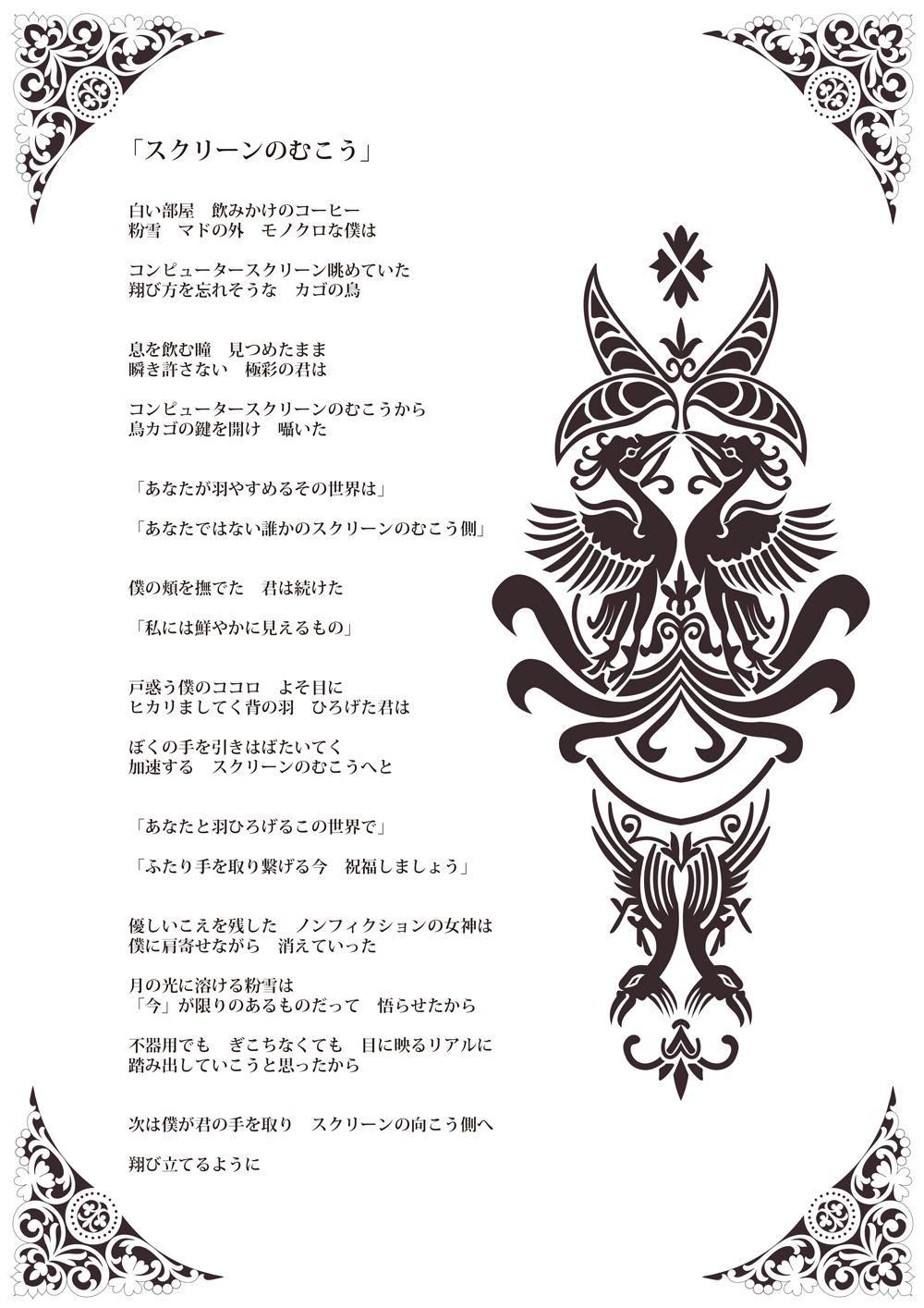 http://af0001.xsrv.jp/screennomukou.jpg