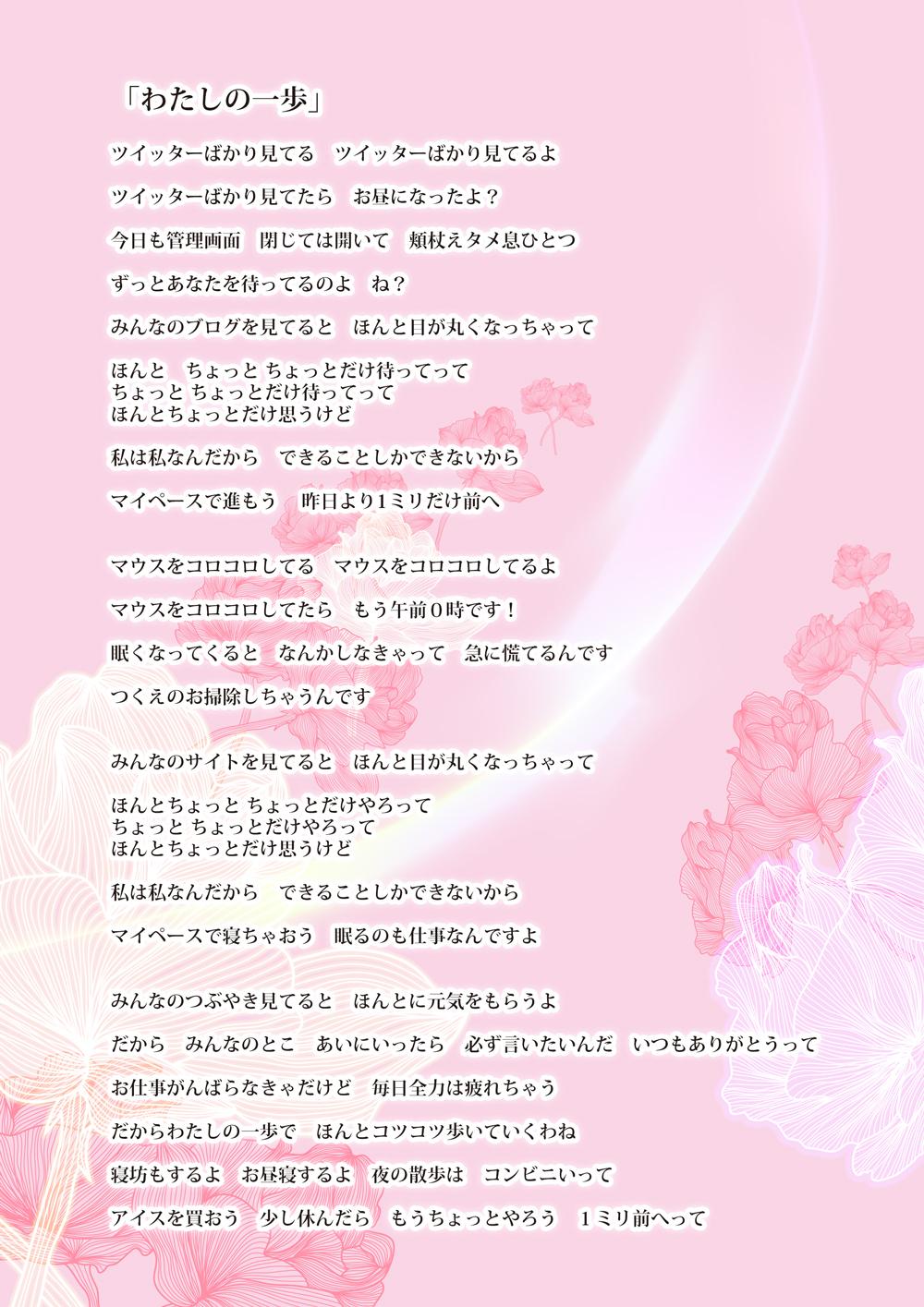http://af0001.xsrv.jp/watasinoippo.jpg